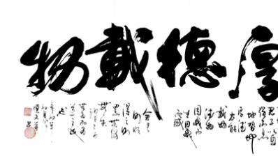 白清书画展在西安开幕